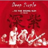 …トゥ・ザ・ライジング・サン<ライヴ・アット・武道館> デラックスエディション [2SHM-CD+DVD]<限定盤>