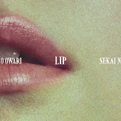 Lip [CD+DVD]<初回限定盤>