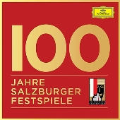 ザルツブルク音楽祭100周年記念BOX<限定盤>