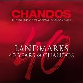 シャンドス 創立40周年記念限定BOX - ランドマークス ~ 40イヤーズ・オヴ・シャンドス<完全限定生産盤>