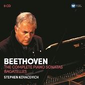 Beethoven: The 32 Piano Sonatas, Bagatelles<限定盤>