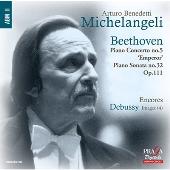 ベートーヴェン: ピアノ・ソナタ第32番、ピアノ協奏曲第5番「皇帝」、ドビュッシー: 「映像第2集」~「そして月は荒れ寺に落ちる」「葉末をわたる鐘の音」、「映像第1集」~「ラモーを讃えて」「水の反映」<限定盤>
