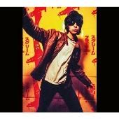 マキシマム・ロックンロール:ザ・シングルズ - ジャパン・デラックス・エディション [2CD+フォトブック]<完全生産限定盤>
