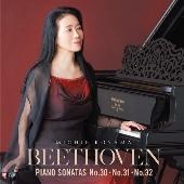ベートーヴェン:ピアノ・ソナタ第30,31,32番