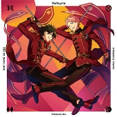 あんさんぶるスターズ! ユニットソングCD 3rd vol.04 Valkyrie