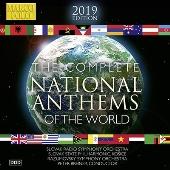 世界の国歌 2019