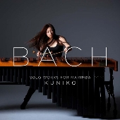 J.S.Bach: Solo Works for Marimba<完全限定生産盤>
