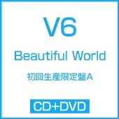 Beautiful World [CD+DVD]<初回生産限定盤A>