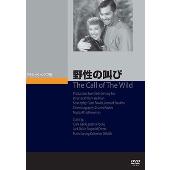 映画『マーティン・エデン』DVD発売中 - TOWER RECORDS ONLINE