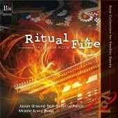小編成レパートリー・コレクション Vol.12 「火の伝説」