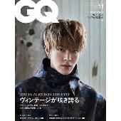 GQ JAPAN 2021年11月号