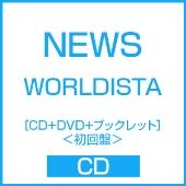 WORLDISTA [CD+DVD+ブックレット]<初回盤>
