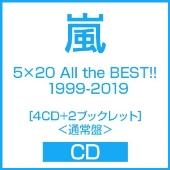 5×20 All the BEST!! 1999-2019 [4CD+2ブックレット]<通常盤>
