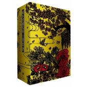 鈴木清順監督自選DVD-BOX 弐 <惚れた女優と気心知れた大正生まれたち>[DVN-1017][DVD]