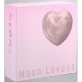 木村拓哉/月の恋人~Moon Lovers~ 豪華版DVD-BOX [AVZF-29952]
