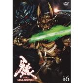 小西遼生/牙狼 MAKAISENKI Vol.6 [PCBP-52488]