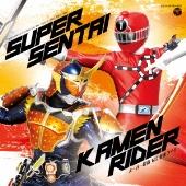 スーパー戦隊 VS 仮面ライダー