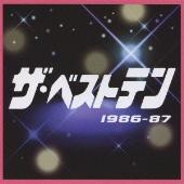 TUBE/ザ・ベストテン 1986-87 [PCCA-03049]