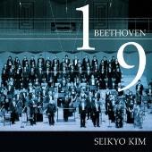 金聖響/ベートーヴェン:交響曲第1番 交響曲第9番≪合唱≫ [AVCL-25711]