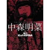 中森明菜/中森明菜 in 夜のヒットスタジオ [POBD-22017]