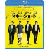 マネーショート 華麗なる大逆転 [Blu-ray Disc+DVD]