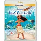 モアナと伝説の海 MovieNEX [Blu-ray Disc+DVD]