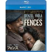 フェンス [Blu-ray Disc+DVD]