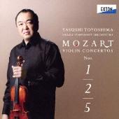 モーツァルト: ヴァイオリン協奏曲 第1番、第2番、第5番「トルコ風」