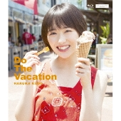 Do The Vacation