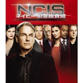 NCIS ネイビー犯罪捜査班 シーズン6<トク選BOX>