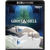 『GHOST IN THE SHELL/攻殻機動隊』&『イノセンス』 4K ULTRA HD Blu-ray セット<期間限定生産版>