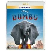 ダンボ MovieNEX [Blu-ray Disc+DVD]