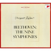 ベートーヴェン:交響曲全集 ヴァイオリン協奏曲 [7SACD Hybrid+2CD]<完全生産限定盤>