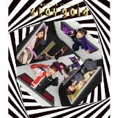 stay gold [CD+Blu-ray Disc]<初回限定盤>