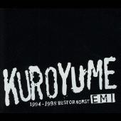 黒夢/EMI 1994~1998 BEST OR WORST [TOCT-24738]