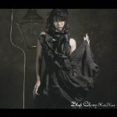 倖田來未/Black Cherry [CD+DVD] [RZCD-45507B]