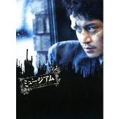 ミュージアム プレミアム・エディション [Blu-ray Disc+2DVD]<初回版>