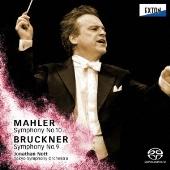 マーラー:交響曲第10番、ブルックナー:交響曲第9番