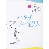 長澤まさみ/ハタチの恋人 DVD-BOX(6枚組) [YRBJ-20001]