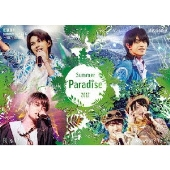 Summer Paradise 2017<初回限定仕様>