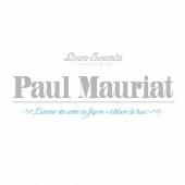 Paul Mauriat/ポール・モーリアのすべて~日本が愛したベスト50曲 [2SHM-CD+DVD] [UICY-15208]
