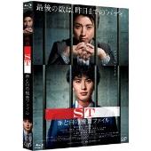 映画「ST 赤と白の捜査ファイル」