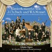 J.C.バッハとW.A.モーツァルトのクラヴィーア協奏曲
