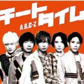 チートタイム [CD+DVD]<初回限定盤A>
