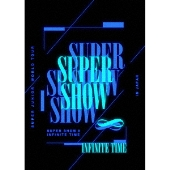 SUPER JUNIOR WORLD TOUR SUPER SHOW8:INFINITE TIME in JAPAN<初回生産限定盤>