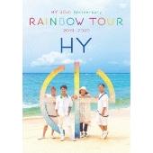 HY 20th Anniversary RAINBOW TOUR 2019-2020 [2DVD+ブックレット]<初回限定盤>