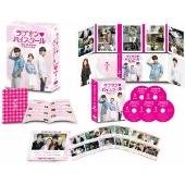ラブオン□ハイスクール DVD BOX I
