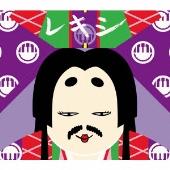 SHIKIBU [CD+オフィシャル風呂敷]<初回完全生産限定盤>