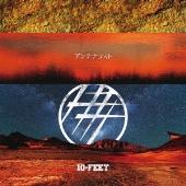 アンテナラスト [CD+DVD+レジャーシート]<初回盤A>