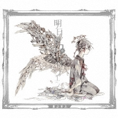 明日色ワールドエンド (B) [CD+DVD]<初回限定盤>